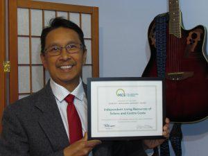 MCE Award - Ron Halog